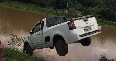 DIG descobre golpe do seguro em Jundiaí