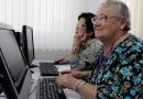 Curso de informática terá turma exclusiva para a terceira idade