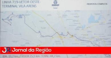 Vetor Oeste terá linha direta para o Terminal Vila Arens