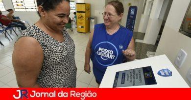 """Vila Comercial terá """"Nova UBS"""""""