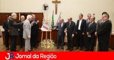 Fórum de Jundiaí comemora 50 Anos